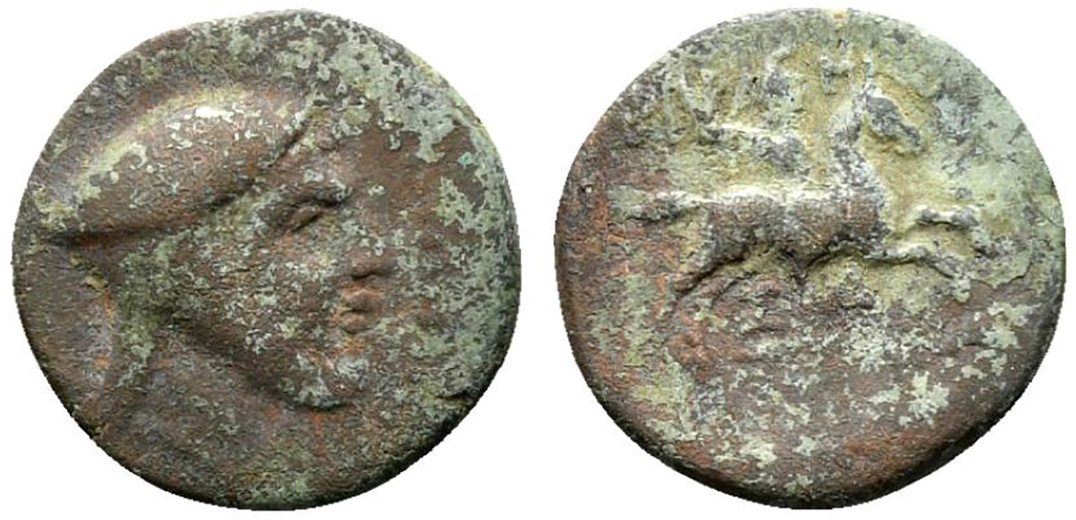 Greek, Roman, Byzantine Coins and Antiquities